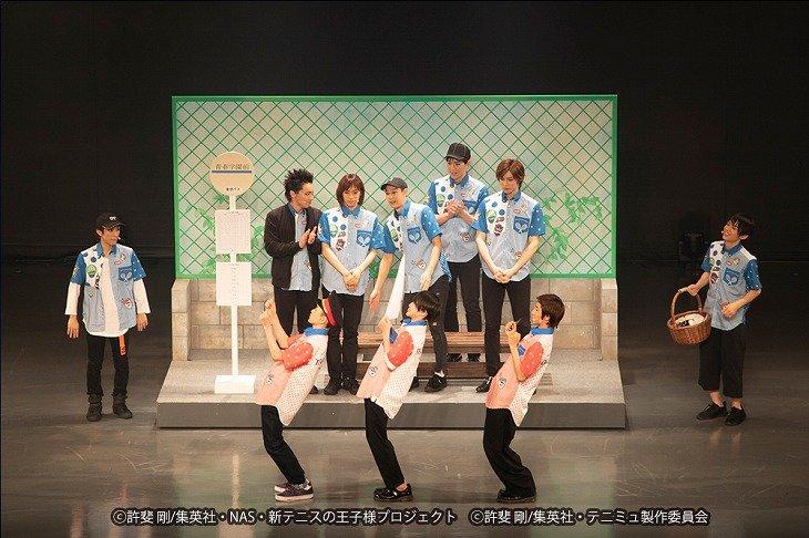 TEAM Party SEIGAKU・HIGA京都公演_3