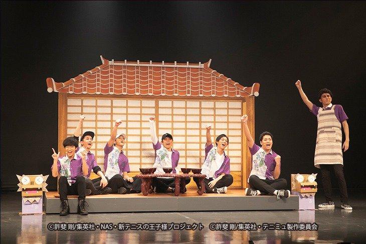 TEAM Party SEIGAKU・HIGA京都公演_6