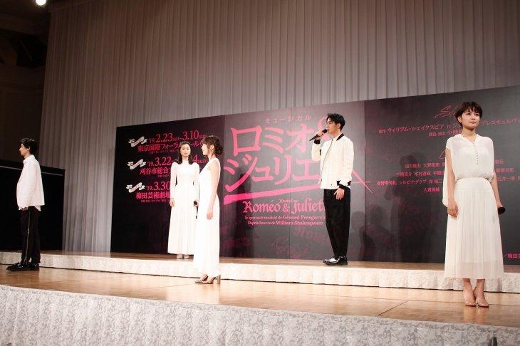 ミュージカル『ロミオ&ジュリエット』制作発表_32