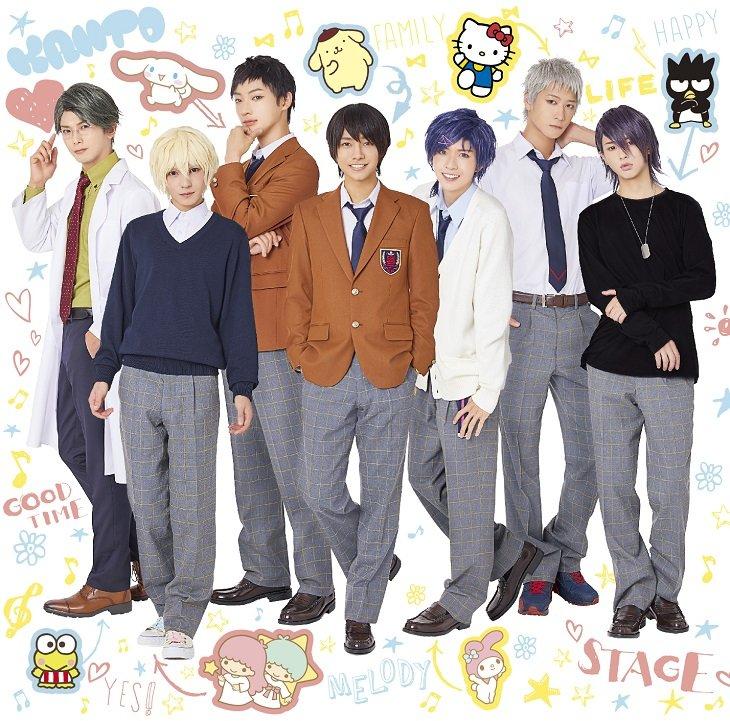 ミラクル☆ステージ『サンリオ男子』主題歌CDが11月28日に発売