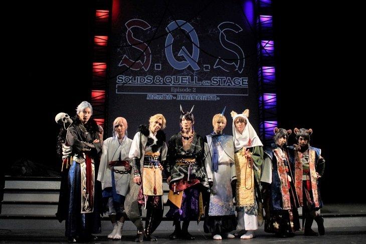 2.5次元ダンスライブ「S.Q.S(スケアステージ)」Episode2は妖怪になったメンバーが紡ぐ勇気と友情の物語