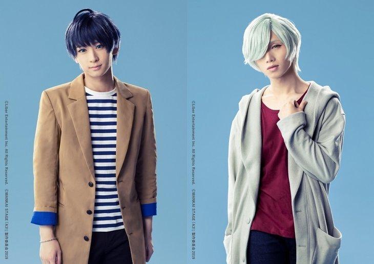 MANKAI STAGE『A3!』冬組&夏組のソロビジュアルを公開!荒牧慶彦、植田圭輔ら共感を語る