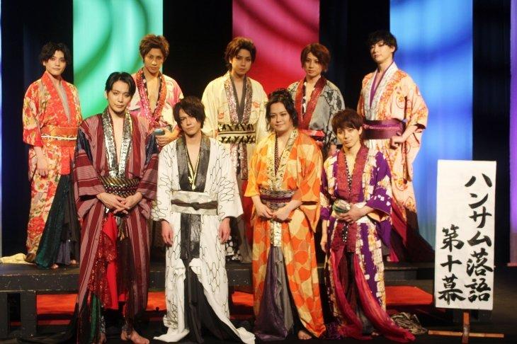 平野良、宮下雄也ら全員『ハンサム落語』経験者!第十幕を迎えた熱いセッション、開幕