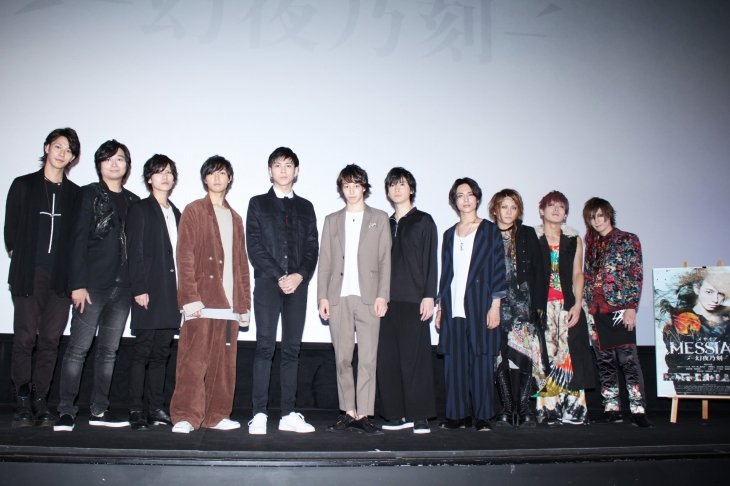 杉江大志、映画『メサイア−幻夜乃刻−』は「挑戦的な作品」完成披露舞台挨拶レポート