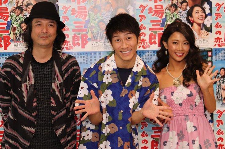 ジャニーズWEST濵田崇裕「グレードアップしてます!」『歌喜劇/市場三郎~グアムの恋』開幕