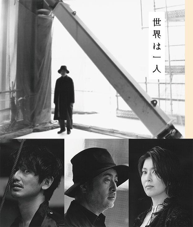 作・演出の岩井秀人『世界は一人』は「見たことのないものができる」