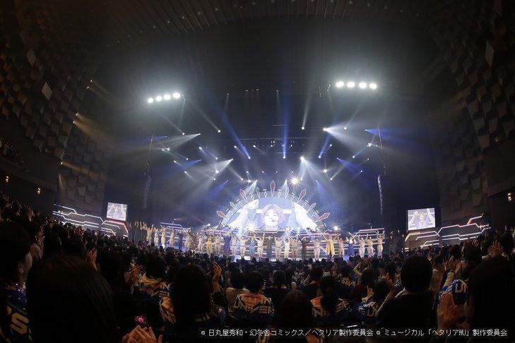 ミュージカル「ヘタリア」FINAL LIVEのフォトブックが完全受注生産で発売
