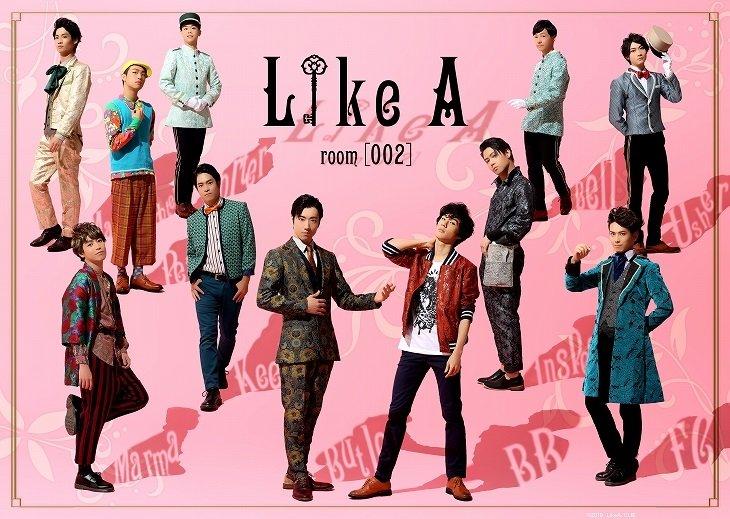 舞台『Like A』第2弾ビジュアル公開!鎌苅健太&齋藤健心、初お披露目