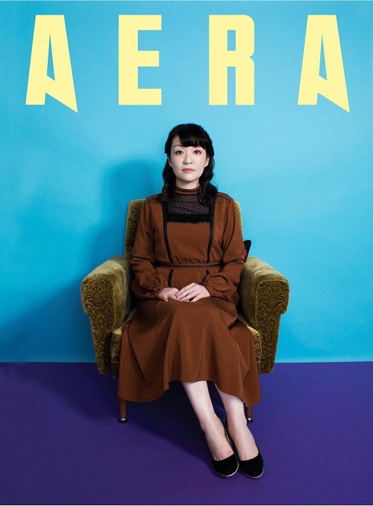 「AERA(アエラ)」香取慎吾と三谷幸喜の『日本の歴史』対談を掲載