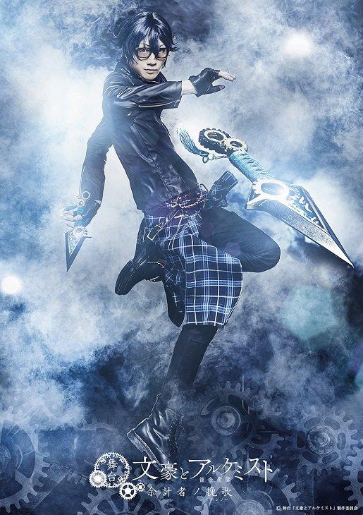 『文豪とアルケミスト』小坂涼太郎演じる坂口安吾の迫力ある姿が公開