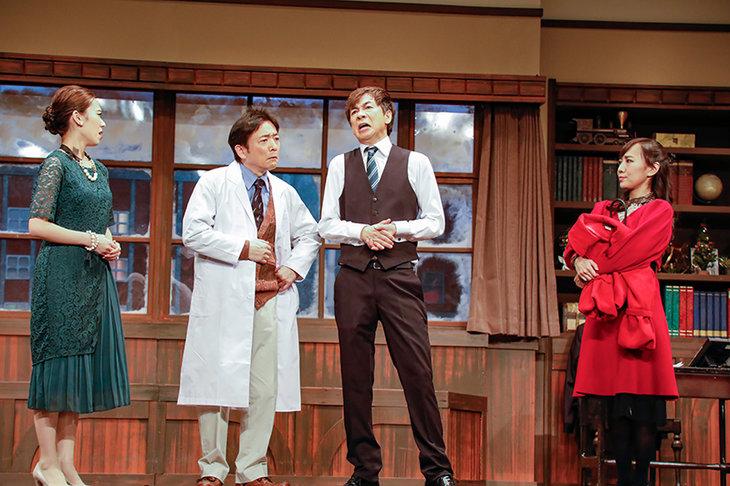 山寺宏一×水島裕による笑劇再び!『パパ、アイ・ラブ・ユー!』公演レポート
