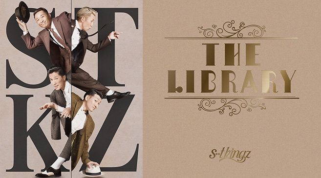 s**t kingz初のプロデュースアルバム「The Library」12月7日発売スタート
