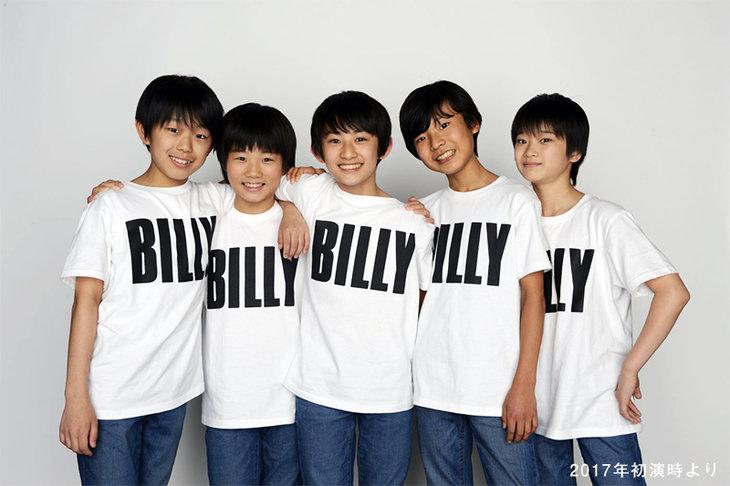 ミュージカル『ビリー・エリオット』初演舞台写真_6