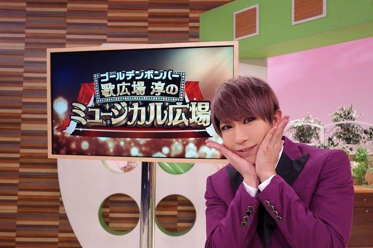 ゴールデンボンバー歌広場淳がカンテレ冠番組でミュージカル愛を語り尽くす!