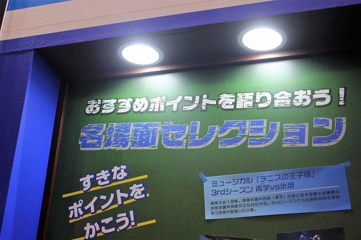 011053_12.jpg