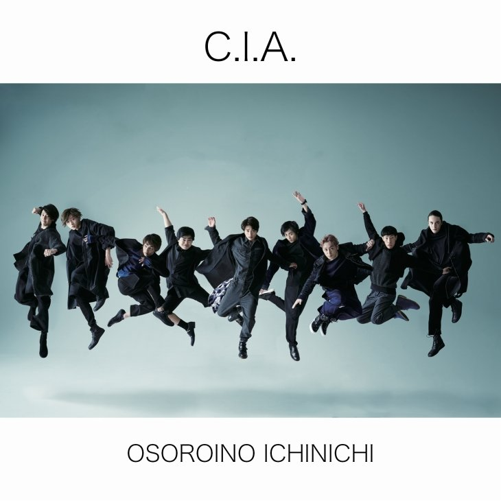 キューブ若手俳優たちのサポーターズクラブ「C.I.A.」初のオリジナルソング「お揃いの1日」配信開始