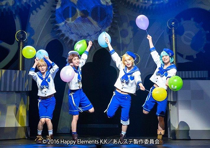 『あんさんぶるスターズ!エクストラ・ステージ』~Memory of Marionette~舞台写真_5