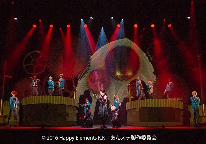 『あんさんぶるスターズ!エクストラ・ステージ』~Memory of Marionette~舞台写真_6