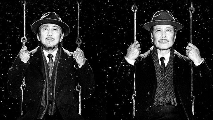 市村正親&鹿賀丈史ミュージカル『生きる』両Ver.をWOWOWにて放送