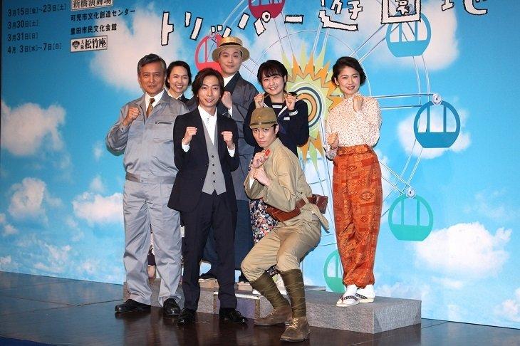 A.B.C-Z河合郁人、初単独主演作『トリッパー遊園地』でふぉ~ゆ~辰巳雄大と19年ぶりに共演「あの頃の無垢なライバル心を」