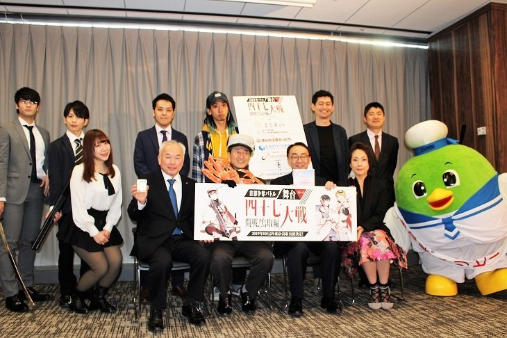 『四十七大戦』舞台化に県や県企業が全面協力!平井知事「鳥取が、日本をとっとり!」