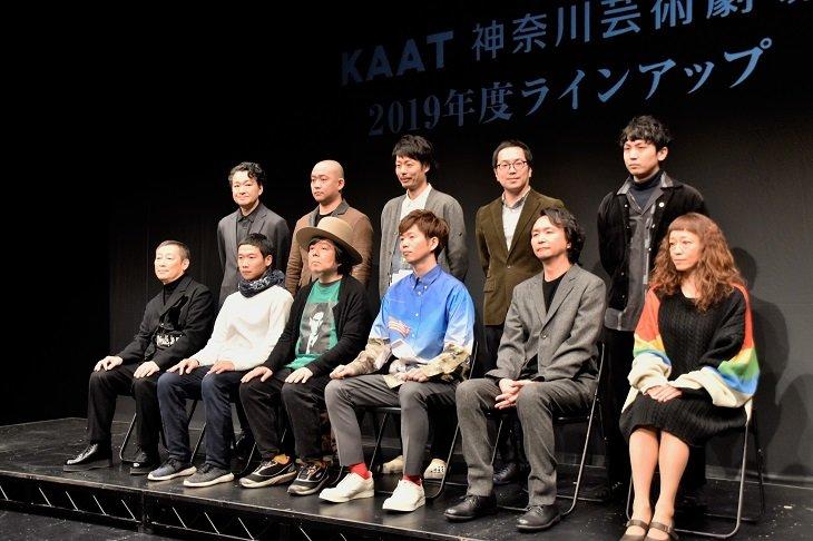 KAAT2019年ラインアップ発表会レポート「劇場は、劇的なるものと出会う場所」