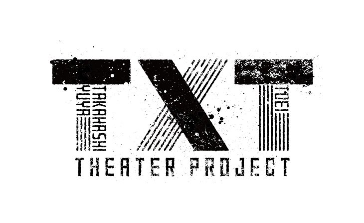 高橋悠也×東映シアタープロジェクト「TXT」始動!第1弾『SLANG』6月に