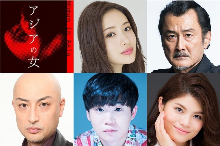 長塚圭史作『アジアの女』石原さとみ主演&吉田鋼太郎演出で上演