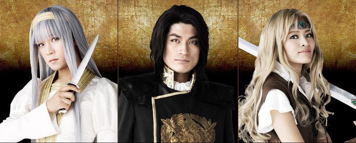 『デルフィニア戦記』続編決定!「獅子王と妃将軍」でふぉ~ゆ~松崎祐介「お待ちして松」