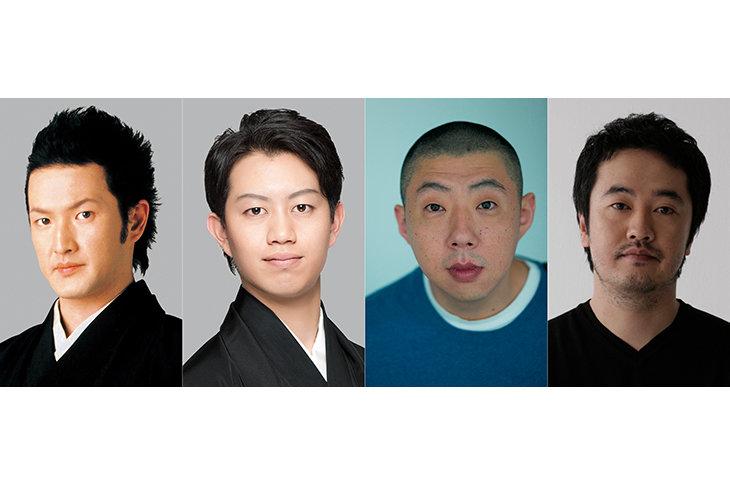 赤堀雅秋による新しい傾奇芝居『オフシアター歌舞伎』中村獅童、中村壱太郎、荒川良々が出演