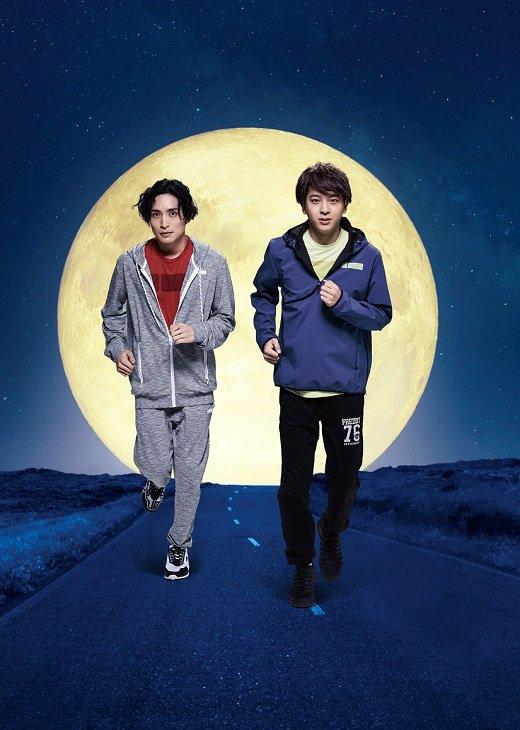 寺西拓人(ジャニーズJr.)初主演舞台『マラソン』は矢田悠祐と走りっぱなしの二人芝居