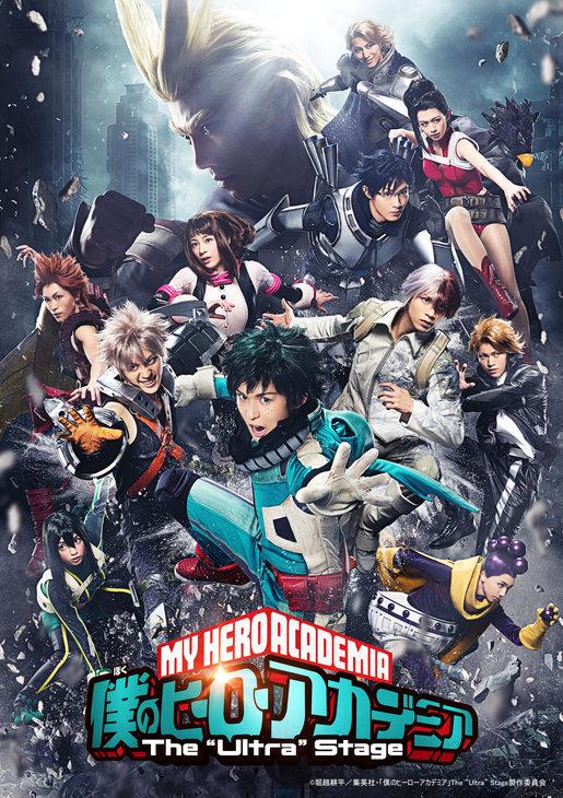 上海&全国の映画館に「ヒロステ」が来る!!『僕のヒーローアカデミア』上海公演&ライブビューイング決定