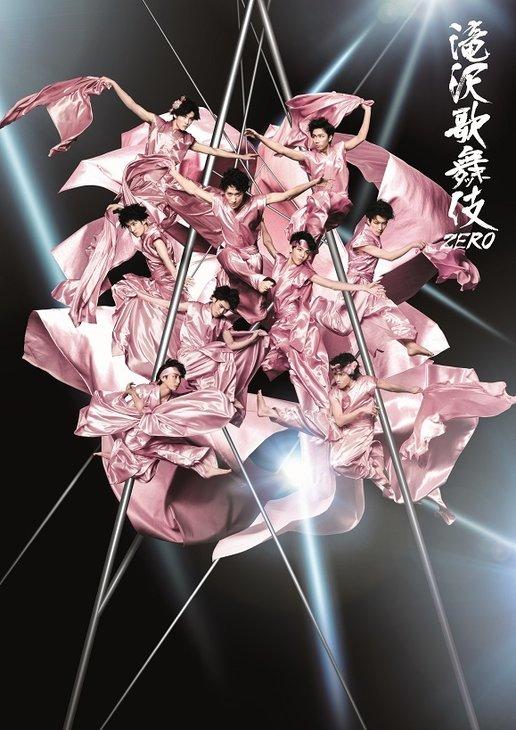 『滝沢歌舞伎ZERO』新生Snow Man登場のビジュアル完成!4月10日より新橋演舞場公演をスタート