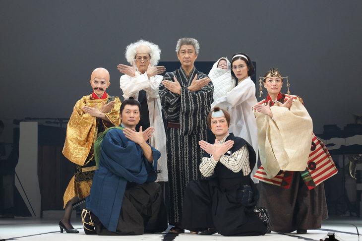 三谷幸喜×荻野清子ミュージカル『日本の歴史』WOWOWにて3月16日放送