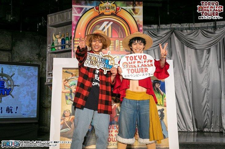 東京ワンピースタワー20周年記念企画の発表会に永田崇人が登場「僕の原点」