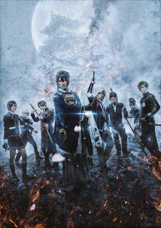『映画刀剣乱舞』Blu-ray&DVD6月19日発売!映画泥棒とのコラボなど特典映像満載