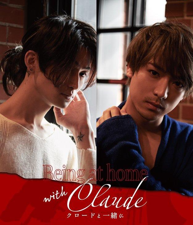 4度目の「彼」役は松田凌&小早川俊輔『クロードと一緒に』演出家も変わるWチームで