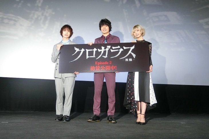 映画『クロガラス2』イベントで崎山つばさ&最上もが、アニメ化に期待?