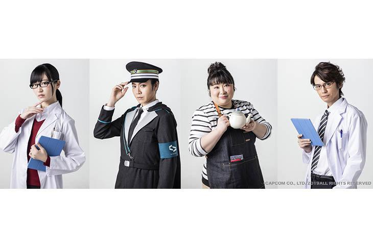 舞台『囚われのパルマ ―失われた記憶―』前島亜美らの衣装ビジュアル&全キャスト公開