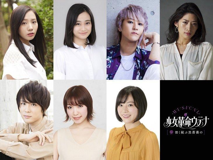 ミュージカル『少女革命ウテナ』第2弾は黒薔薇編!新キャストに吉澤翼&樋口裕太