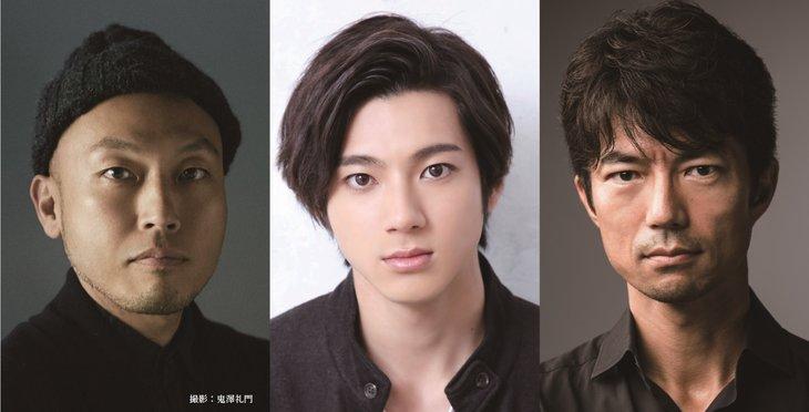 前川知大の新作に山田裕貴、仲村トオルら『終わりのない』は神話的SF作品に