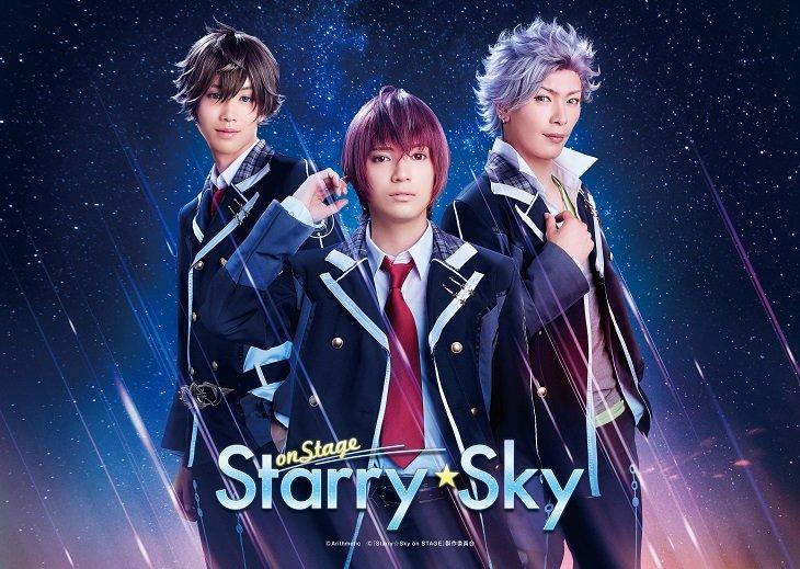 5パターンのエンディング『Starry☆Sky on STAGE』ティザービジュアル公開