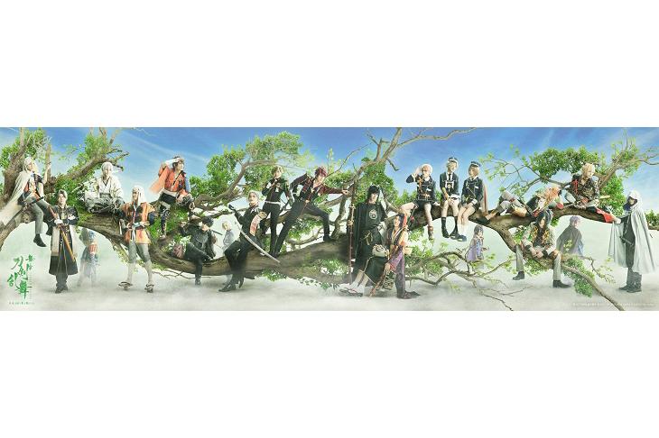 舞台『刀剣乱舞』慈伝 日日の葉よ散るらむ 総勢22振りのキービジュアル公開