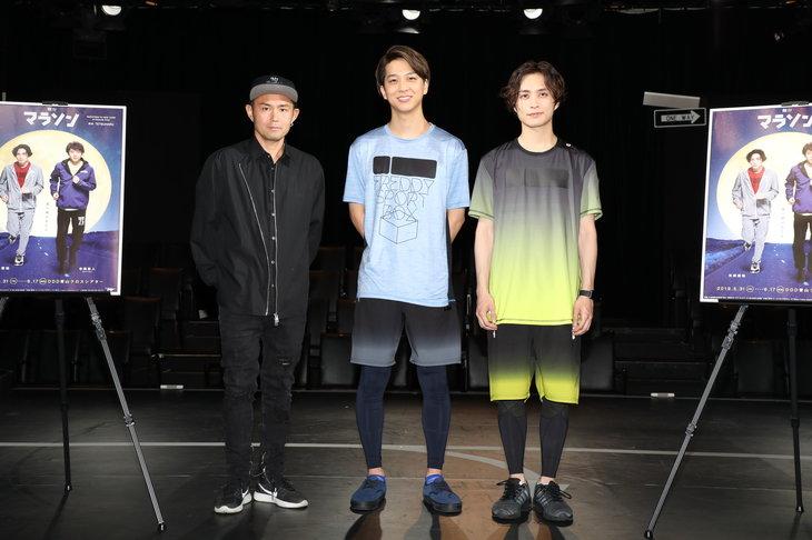 舞台『マラソン』開幕!寺西拓人と矢田悠祐が芝居で魅せるランナーズハイ