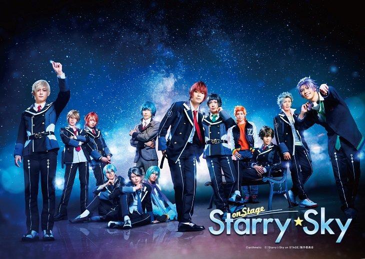 『Starry☆Sky on STAGE』13名揃うキービジュアル&個別ビジュアルを公開