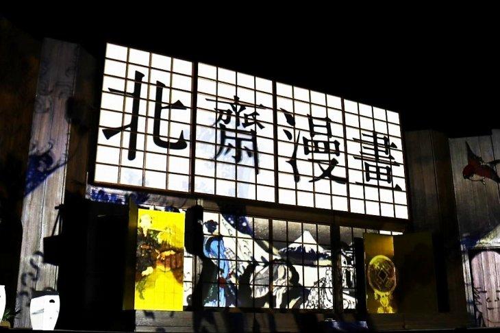 横山裕主演『北齋漫畫』開幕!森羅万象、この世のすべてを描くことに生涯をかけた葛飾北斎の物語
