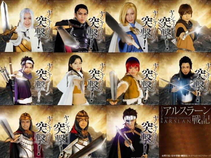 ミュージカル『アルスラーン戦記』GIFで総勢11キャラクターが「突撃(ヤシャスィーン)!!」