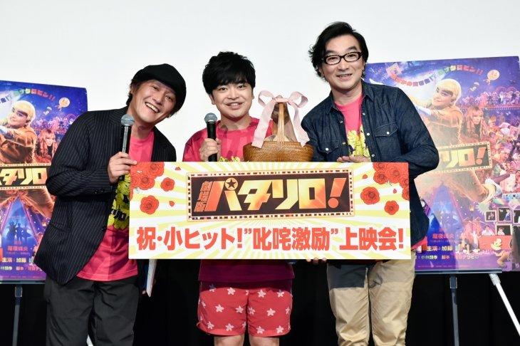 加藤諒、小林顕作、池田テツヒロが『劇場版 パタリロ!』叱咤激励上映会で無礼講!