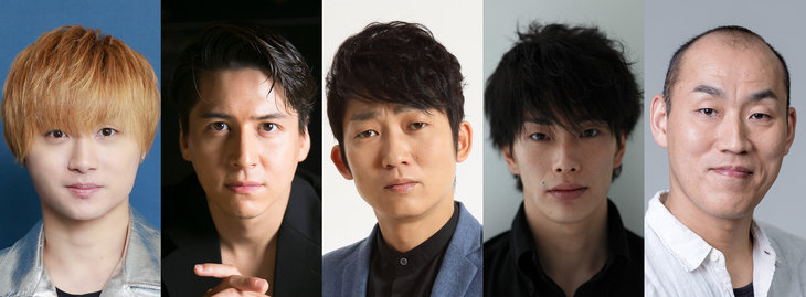 山本亮太(宇宙Six/ジャニーズJr.)の舞台単独主演2作目『相対的浮世絵』演出は青木豪