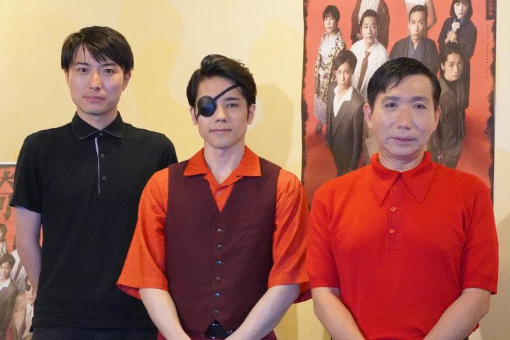 中屋敷法仁×五関晃一(A.B.C-Z)『奇子』開幕「プレッシャーを乗り越えて」